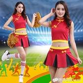 男女款啦啦操服裝校園拉拉隊服學生中國風性感足球寶貝啦啦隊女團