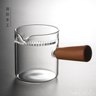 實木側把玻璃月牙公道杯加厚耐熱帶過濾網一體分茶器功夫茶杯配件LXY4863【極致男人】
