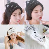雙十二束發帶 韓國可愛羊羔毛絨貓咪粘貼款洗臉束發帶寬邊頭箍發帶月子包頭巾帽 俏女孩