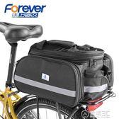 山地自行車後馱包貨架包騎行裝備駝包配件尾包後座包單車包   電購3C