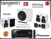 盛昱音響 #丹麥Tangent EVO E4 主喇叭+E24 中置喇叭+E4 環繞喇叭+E8 超低音喇叭+VSX-LX104