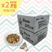 牛蒡茶 牛蒡茶包 (5g*20入)x24袋 團購宅配免運【歐必買】