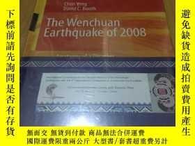 二手書博民逛書店The罕見Wenchuan earthquake of 2008