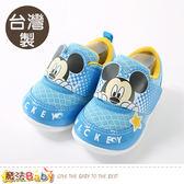 男童鞋 台灣製迪士尼米奇正版寶寶休閒運動鞋 魔法Baby