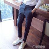 褲子男士九分褲韓版潮流新款秋季薄款修身小腳褲西褲休閒褲男   草莓妞妞