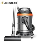 吸塵器 傑諾吸塵器家用強力大功率手持式小型機靜音工業幹濕吹地毯式除蟎220V igo 聖誕節狂歡