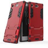 索尼Xperia XZ1手機殼 G8342防摔保護套g8441
