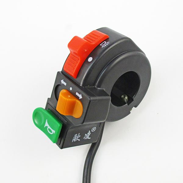 多功能開關 左 大燈 方向燈 喇叭 佶典 B3【康騏電動車】電動車