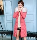 冬季新款韓版棉衣女中長款修身收腰羽絨棉服加厚過膝外套棉襖XL1257【東京衣社】