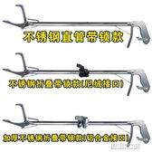 捕蛇工具 不銹鋼捕黃鱔捉魚抓泥鰍養蛇防蛇工具直管鉗夾子勾自鎖鉤器  城市科技DF