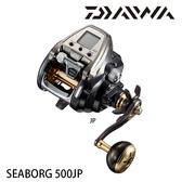 漁拓釣具 DAIWA 19 SEABORG 500 JP 高扭力型 (電動捲線器)
