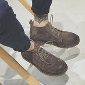 冬季馬丁靴男短靴日系青年英倫復古工裝靴子休閒反絨皮男鞋 森雅誠品