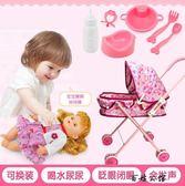寶寶過家家女童鐵桿摺疊小推車