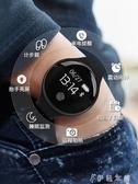 智慧概念黑科技手錶男學生運動兒童手環多功能觸屏電子錶女潮 伊鞋本鋪