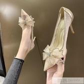 單鞋女秋季2020年新款仙女風百搭細跟高跟鞋尖頭水鑚蝴蝶結伴娘鞋  韓慕精品