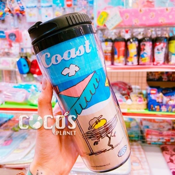 正版 SNOOPY 史努比 史奴比 隨行杯曲線杯隨手杯杯子水杯 耐熱 台灣製 海邊款 COCOS PP080