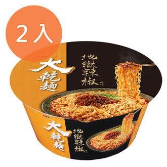 維力 大乾麵 地獄辣椒風味 110g (2碗入)/組