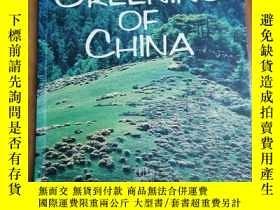 二手書博民逛書店The罕見Greening of China中國的綠化Y1280