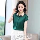 短袖襯衫 小眾襯衫女夏裝2021新款時尚撞色領設計醋酸襯衣寬鬆顯瘦上衣 16【618特惠】