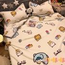 午睡辦公室毛毯被子加厚珊瑚絨空調單人寢室沙發小蓋毯子【淘嘟嘟】