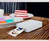 藍芽打印手機便攜迷你式熱升華相片沖印 酷動3C城 igo