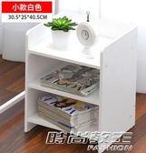 床頭柜簡約現代斗柜簡易小柜子儲物柜臥室收納柜迷你邊柜      時尚教主