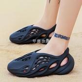 涉水鞋 洞洞鞋潮涼鞋男女士夏季新款羅馬情侶沙灘鞋涼拖鞋男  快速出貨