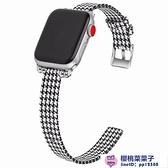蘋果手表錶帶applewatch表帶尼龍創意細表帶1/2/3/4代【櫻桃菜菜子】