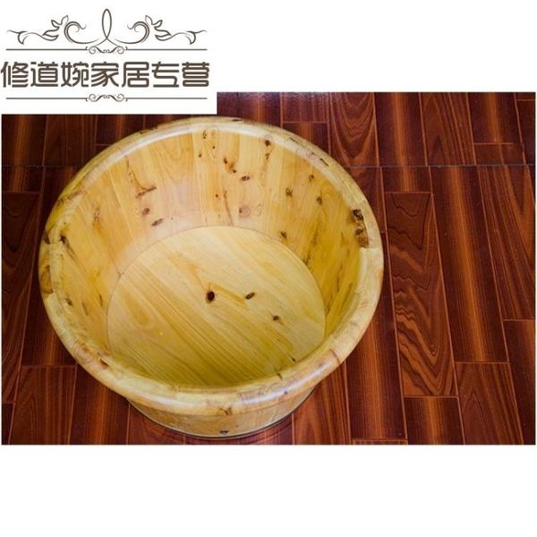 實木足浴桶家用按摩泡腳木桶洗腳盆木盆足療養生用木質桶 MKS免運