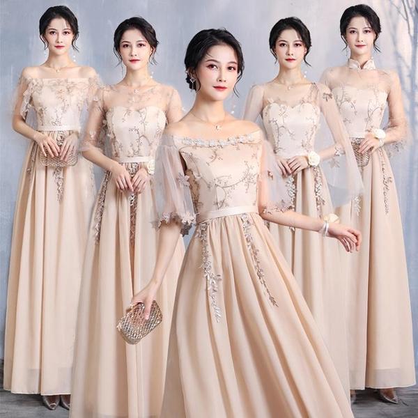 伴娘服2021新款秋冬季氣質伴娘禮服女大碼姐妹團禮服裙子高級質感 韓國時尚週 免運