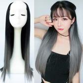U字形假髮片女半頭套長直髮漸變自然逼真接髮片蓬鬆長髮隱形無痕頭套