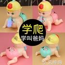 嬰兒玩具0-1歲寶寶-12嬰幼兒四六七八6個月一8小孩男孩女孩半益智 NMS小艾新品