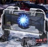吃雞神器 六指吃雞神器刺激戰場機械按鍵和平精英安卓蘋果手機全透明套裝備外設掛XR一秒八槍