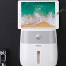 ecoco 多功能雙層收納衛生紙盒 雙出紙口 手機架 置物盒 紙巾盒 浴室收納 面紙盒 免打孔 盥洗用品