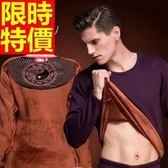 加絨保暖內衣褲套裝-加厚雙層情侶款長袖衛生衣(單套)10款64u15 [時尚巴黎]