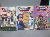 【書寶二手書T2/漫畫書_OAL】彩色映畫版數碼寶貝02_第5~7集_共3本合售