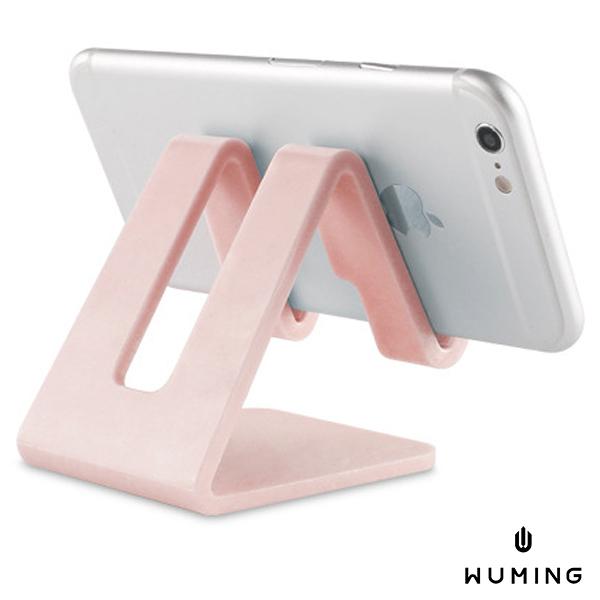 充電用 懶人支架 手機支架 平板支架 手機座 iPhone iPad ZenPad Galaxy Tab 耐重 防滑 『無名』 M10112