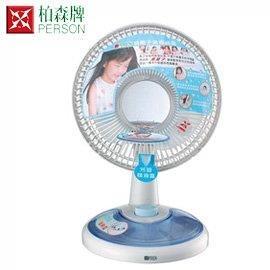 【柏森牌】7吋負離子美容桌扇PS-728I(福利品)