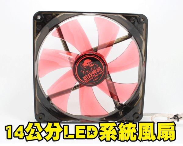 新竹【超人3C】遊戲悍將 14 CM 公分 靜音 系統 風扇 LED 4PIN 3PIN  紅光  0000984@3P4