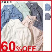 男襯衫 白襯衫 棉麻上衣 日本品牌【coen】