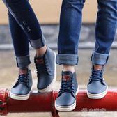 男士雨鞋低筒防水鞋情侶休閒春夏季時尚膠鞋保暖雨靴新款短筒雨鞋『潮流世家』