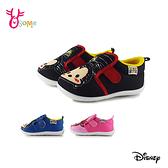 【3款】DISNEY迪士尼米奇米妮 小童 寶寶套入式室內鞋 懶人休閒鞋 MIT台灣製 正版授權 F3132.F3133.F3134