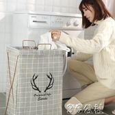 洗衣籃棉麻收納筐支架式布藝折疊式臟衣服收納3C公社YYP