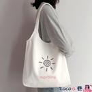 熱賣帆布包 帆布包女白色夏單肩包手提帆布袋子手拎大容量小眾大學生上課日系 coco