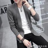 針織開衫男毛衣薄款休閒純色修身外套男青少年外穿線衣潮 辛瑞拉