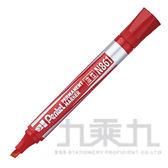 Pentel 油性筆-平頭 N861 紅