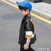 中大男童裝夾克外套春秋薄款棒球服兒童秋裝 秋款洋氣韓版潮衣 安妮塔小舖