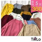 針織衫-Tirlo-推薦!優質百搭圓領針...