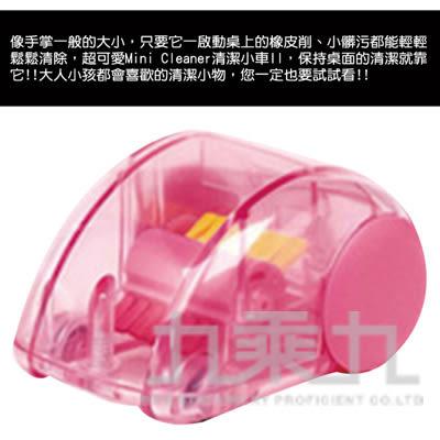 MIDORI Mini Cleaner 清潔小車II-粉紅