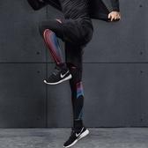 健身運動緊身褲男士高彈力籃球打底褲透氣速干壓縮跑步訓練兩件套